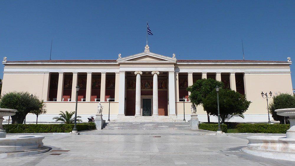 L'Université d'Athènes, 180 ans d'histoire