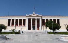 L'Université d'Athènes, 183 ans d'histoire