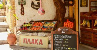 Plaka, le quartier historique
