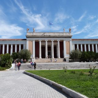 Exposition «Hadrien et Athènes»