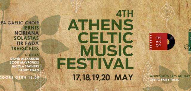 Les 10 spectacles à voir au Festival d'Athènes 2018