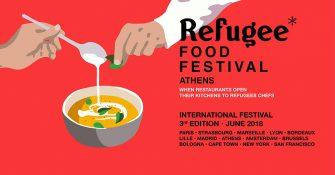 Édition 2018 du Refugee Food Festival à Athènes
