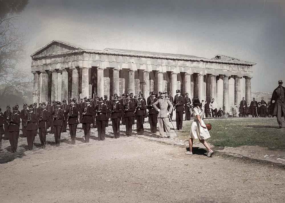 Athènes vue deux fois