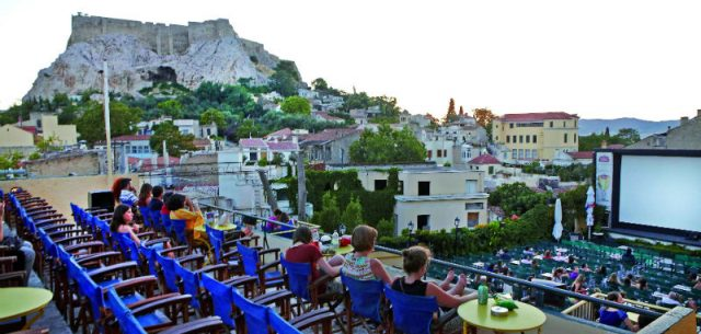 Le Roi Lear à Athènes