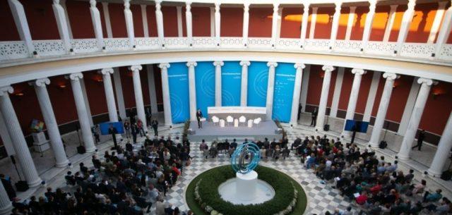 Le forum d'Athènes sur la démocratie