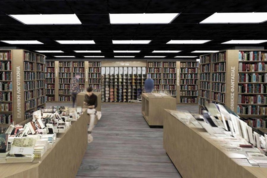 5 librairies et médiathèques francophones à Athènes
