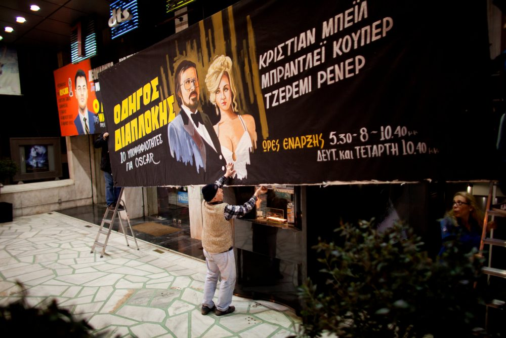 Dimitris Vassiliou : la mort du dernier peintre d'affiches de cinéma marque la fin d'une ère