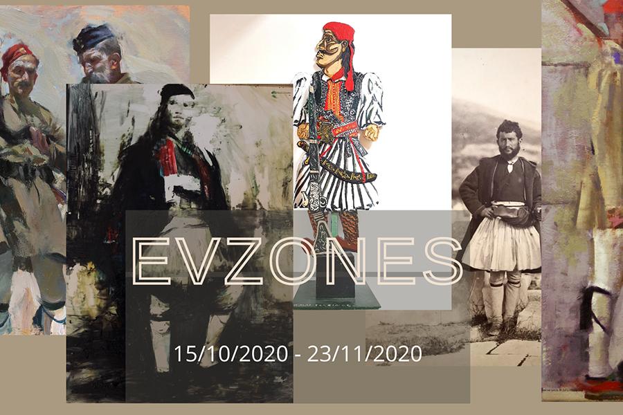EVZONES : Une exposition entre passé et modernité