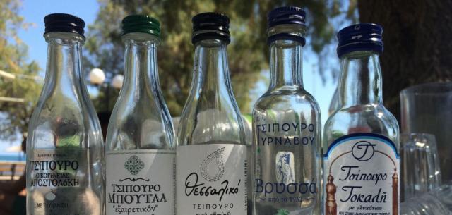 1 minute pour tout savoir sur l'Ouzo, l'apéritif national de Grèce