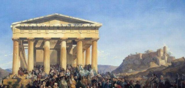 Confinement Français VS. Confinement Grec : Quelles différences avez vous trouvé ?