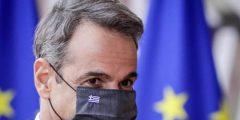Confinement prolongé jusqu'au 7 Janvier en Grèce